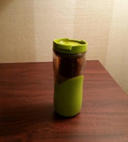 Wuyi travel mug