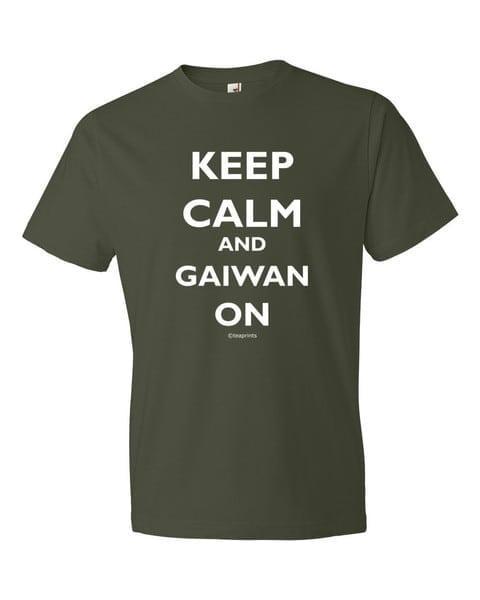 Keep Calm and Gaiwan On