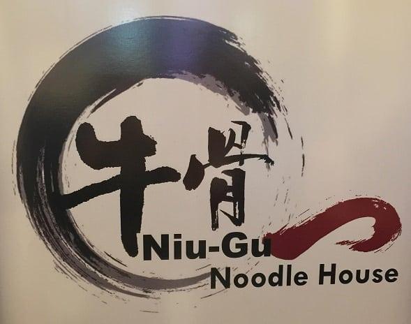 niu-gu